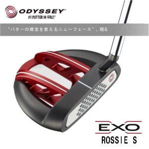 オデッセイ エクソー EXO ロッシー ROSSIE S|daiichigolf