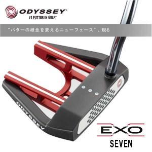 オデッセイ エクソー EXO セブン SEVEN|daiichigolf