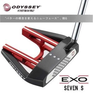 オデッセイ エクソー EXO セブン SEVEN S|daiichigolf