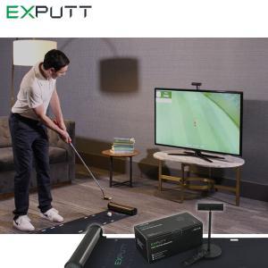 (練習器具) EXPUTT パターシュミレーター  家庭用スクリーン パッティング練習機 (日本正規品)|daiichigolf
