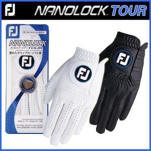 (新モデル) フットジョイ ナノロックツアー ゴルフグローブ FOOTJOY NANOLOCK TOUR FGNT17|daiichigolf