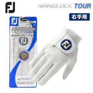 (右手用) フットジョイ ナノロックツアー ゴルフグローブ FOOTJOY NANOLOCK TOUR FGNT7LH ネコポス対応商品|daiichigolf