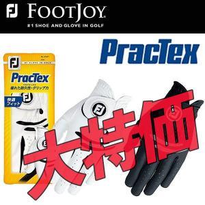 フットジョイ プラクテックス ゴルフグローブ FOOTJOY FGPT17 ネコポス対応商品|daiichigolf
