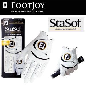 フットジョイ ステイソフ ゴルフグローブ FOOT JOY FGSS17 STA SOF ネコポス対応|daiichigolf
