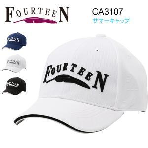フォーティーン サマー キャップ FOURTEEN 帽子 CA3107 あすつく|daiichigolf