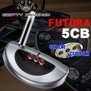 スコッティキャメロン フューチュラ5CB パター FUTURA 5CB 日本正規品|daiichigolf