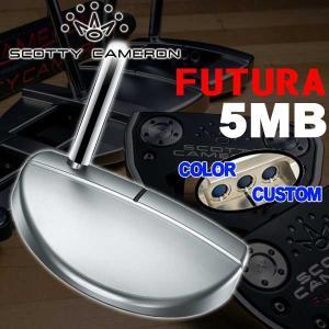 (大特価)スコッティキャメロン フューチュラ5MB パター FUTURA 5MB 日本正規品|daiichigolf