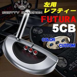 左用 レフティー スコッティキャメロン フューチュラ5CB パター FUTURA 5CB 日本正規品|daiichigolf