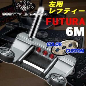 左用 レフティー スコッティキャメロン フューチュラ6M パター FUTURA 6M 日本正規品|daiichigolf