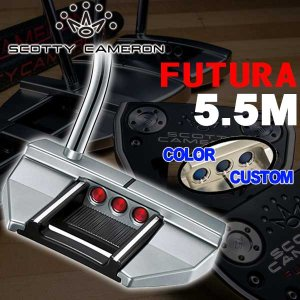 スコッティキャメロン フューチュラ5.5M パター FUTURA 5.5M 日本正規品|daiichigolf