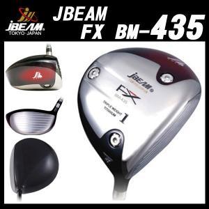 特注カスタムクラブ Jビーム FX BM-435 ドライバー グラファイトデザイン ツアーAD MJ シャフト|daiichigolf