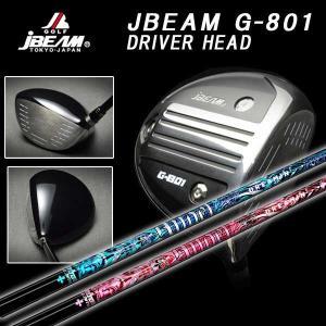 (特注カスタムクラブ) JBEAM Jビーム G-801 ドライバー クライムオブエンジェル ドリーミン(Dreamin`)シャフト daiichigolf