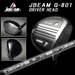 (特注カスタムクラブ) JBEAM Jビーム G-801 ドライバー クライムオブエンジェル ブラックエンジェルシャフト daiichigolf