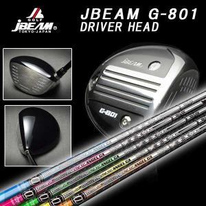 (特注カスタムクラブ) JBEAM Jビーム G-801 ドライバー クライムオブエンジェル カリフォルニアシャフト daiichigolf