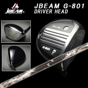 (特注カスタムクラブ) JBEAM Jビーム G-801 ドライバー TRPX(ティーアールピーエックス) Xanadu(ザナドゥ) シャフト daiichigolf