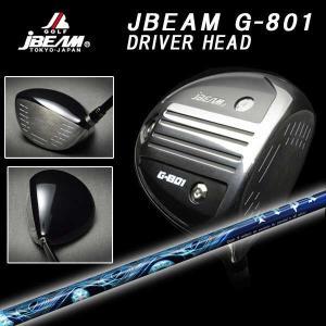 (特注カスタムクラブ) JBEAM Jビーム G-801 ドライバー TRPX(ティーアールピーエックス) Aura(アウラ) シャフト daiichigolf