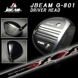 (特注カスタムクラブ) JBEAM Jビーム G-801 ドライバー TRPX(ティーアールピーエックス) X-LINE(エックスライン) シャフト daiichigolf