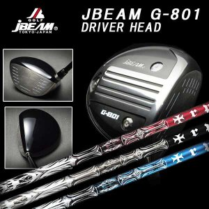 (特注カスタムクラブ) JBEAM Jビーム G-801 ドライバー TRPX(ティーアールピーエックス)  T-SERIES(ティーシリーズ)シャフト|daiichigolf