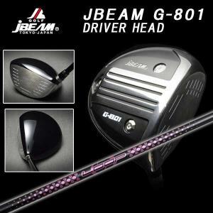 (特注カスタムクラブ) JBEAM Jビーム G-801 ドライバー シンカグラファイト LOOPプロトタイプAIシャフト daiichigolf