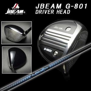 (特注カスタムクラブ) JBEAM Jビーム G-801 ドライバー シンカグラファイト LOOPプロトタイプJJシャフト daiichigolf