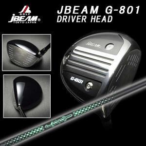(特注カスタムクラブ) JBEAM Jビーム G-801 ドライバー シンカグラファイト LOOPプロトタイプGKシャフト daiichigolf