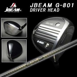 (特注カスタムクラブ) JBEAM Jビーム G-801 ドライバー シンカグラファイト LOOPプロトタイプIPシャフト daiichigolf