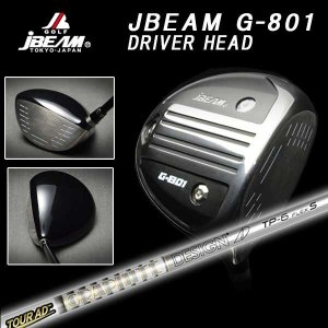 【特注カスタムクラブ】<br>JBEAM Jビーム<br>G-801 ドライバー<br>グラファイトデザイン<br>Tour-AD TPシャフト daiichigolf
