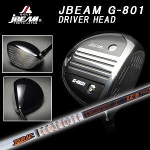 (特注カスタムクラブ) JBEAM Jビーム G-801 ドライバー グラファイトデザイン Tour-AD IZシャフト daiichigolf