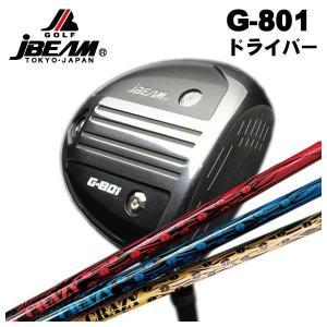 (特注カスタムクラブ) JBEAM G-801 ドライバー クレイジー CRAZY-8 シャフト daiichigolf