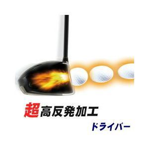高反発ドライバー 高反発加工 COR加工 規格外!! 激飛びルール違反 (ご使用中のドライバーを加工します)|daiichigolf