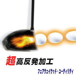 (期間限定価格)高反発加工 COR加工 (ご使用中のフェアウェイウッド・ユーティリティを加工します) daiichigolf
