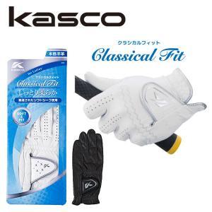 (大特価)キャスコ ゴルフグローブ クラシカル フィット Kasco Classical Fit GF-1517 ネコポス対応商品|daiichigolf