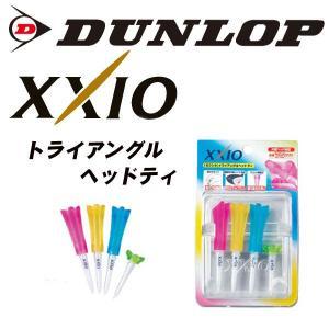 ゼクシオトライアングルヘッドティ(ネコポス対応商品)|daiichigolf