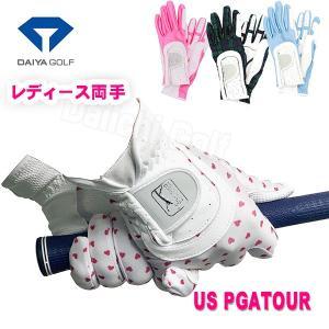 (両手用・レディース)US PGA TOUR グローブ 3001 C GLL3001 あすつく|daiichigolf