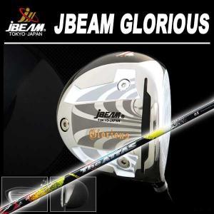 (特注カスタムクラブ) JBEAM GLORIOUS グロリアス ドライバー USTマミヤ The ATTAS ジアッタス(10代目) シャフト|daiichigolf