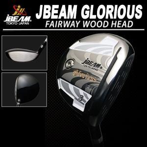 (特注カスタム) Jビーム グロリアスフェアウェイウッド (JBEAM GLORIOUS Fw) TRPX レッドホットFW タイプ-K(RedHot FW Type-K)シャフト|daiichigolf