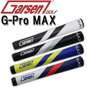 GARSEN(ガーセン) G-Pro MAX (GP-301) パターグリップ ゴルフ daiichigolf