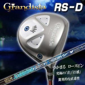 グランディスタ RS-D ドライバー クライムオブエンジェル ライトニングエンジェル  シャフト|daiichigolf