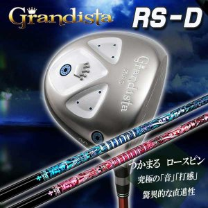 グランディスタ RS-D ドライバー クライムオブエンジェル ドリーミン シャフト|daiichigolf