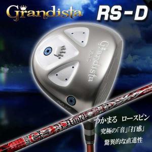 グランディスタ Grandista RS-D ドライバー クライムオブエンジェル バーニングエンジェル シャフト|daiichigolf