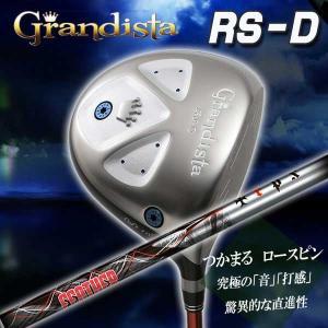 グランディスタ RS-D ドライバー TRPX フェザー( Feather) シャフト|daiichigolf