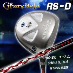 グランディスタ  RS-D ドライバー TRPX Air(エアー) シャフト|daiichigolf