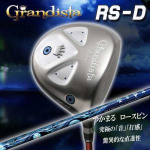 グランディスタ RS-D ドライバー TRPX(ティーアールピーエックス) Aura(アウラ) シャフト|daiichigolf