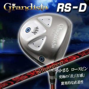グランディスタ RS-D ドライバー TRPX(ティーアールピーエックス) NEW Messenger(ニューメッセンジャー) シャフト|daiichigolf