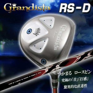 グランディスタ Grandista<br>RS-D ドライバー<br>TRPX(ティーアールピーエックス)<br>X-LINE(エックスライン) シャフト|daiichigolf