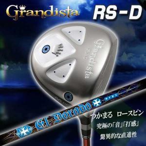 グランディスタ Grandista RS-D ドライバー TRPX(ティーアールピーエックス) El Dorado(エルドラド) シャフト|daiichigolf