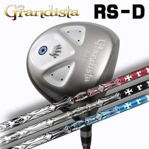 グランディスタ Grandista RS-D ドライバー TRPX(ティーアールピーエックス)  T-SERIES(ティーシリーズ)シャフト|daiichigolf