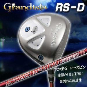 グランディスタ Grandista RS-D ドライバー 藤倉スピーダーエボリューション3 シャフト daiichigolf