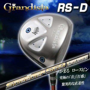 グランディスタ RS-D ドライバー 藤倉スピーダーエボリューション4 シャフト daiichigolf