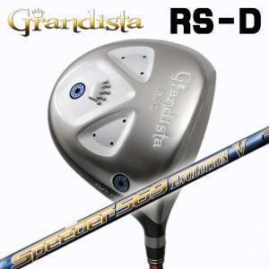 (特注カスタムクラブ) グランディスタ Grandista RS-Dドライバー フジクラ スピーダーエボリューション5 シャフト|daiichigolf